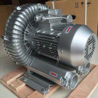 养殖专用增氧泵 220v增氧曝气风机 环形高压鼓风机 冠克增氧机