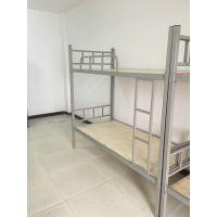 重庆职员工宿舍双层铁架床高低床上下铺铁床公寓床高架床子母床金属床铁床
