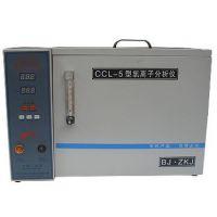供货水泥氯离子分析仪,正品包邮-水泥氯离子分析仪