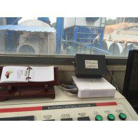 拌合站生产信息监管系统
