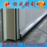 研发生产优质门刷 铝合金条刷 条型刷 工业刷子 H、F型条刷