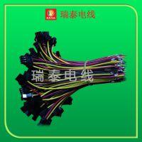 厂家直销供应 三层电子线端子线 SM三排连接端子线