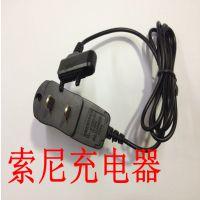 索爱K750充电器  手机应急充电器 手机充电器  直充充电器