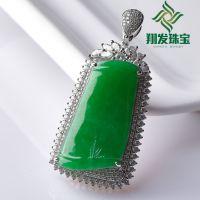 厂家直销缅甸正品天然A货翡翠老坑帝王绿竹节镶嵌吊坠挂件YG-A16