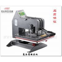 厂家直销烫画机T恤热转印机 高压型摇头机