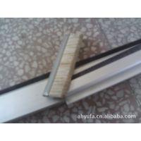 供应毛刷 毛刷条 铝合金毛刷条  斜边毛刷条  质优价廉