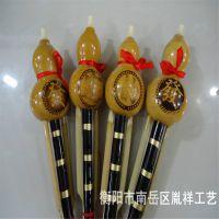 【厂家直销】红管单音葫芦丝 天然水竹加天然葫芦精工制作批发