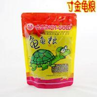 观赏鱼饲料 增色 寸金乌龟粮 鱼食 顶极100/200/500克