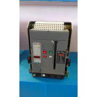 RMW1-2000/3 2000A万能断路器-上海人民电器