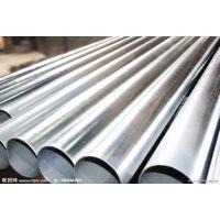 唐山6063无缝铝管,挤压铝管现货、报价