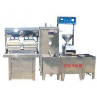 山西全自动花生豆腐机果蔬豆腐机彩色豆腐机厂家提供技术培训