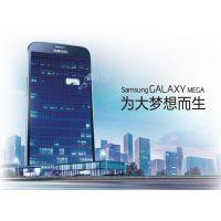 正品6.3英寸三星 GALAXY Mega I9208 移动3G手机TD-SCDMA/GSM