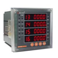 安科瑞直销AGF-D96光伏直流采集装置021-69156319吴春红