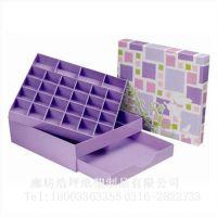 批发各种洗面奶 化妆品 包装纸盒 药品纸盒 各类纸质盒 欢迎咨询
