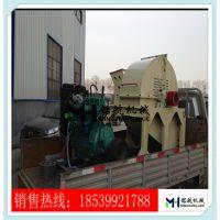 郑州厂家中大型多功能木材粉碎机 双进料口木材粉碎机/锯末机