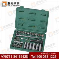 世达汽车维修工具44件6.3x10MM系列套筒及旋具头组套09527