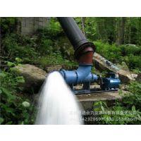 厂价直销6kW轴流式家用小型水力发电 水轮发电机组