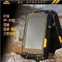 原装正品 snopow雪豹 M6 安卓智能三防手机 超路虎A1 A2 A3 A8
