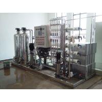 中压锅炉反渗透除盐水系统水处理设备