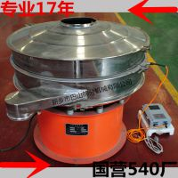 热销圆形旋振筛 粉状物超声波旋振筛 直径1米不锈钢旋振筛