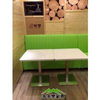 天津奶茶店甜品店板式餐桌 桌子 河北咖啡厅桌椅组合定做
