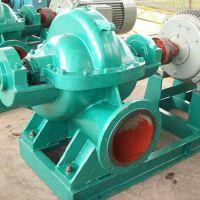 潮州SH双吸泵、广泰水泵、沃克式SH双吸泵