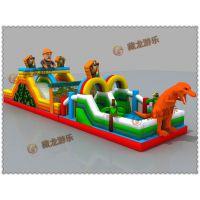 恐龙主题充气冲关大型儿童竞技玩具,专业生产充气闯关的厂家有哪些