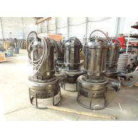 潜水抽砂泵 海砂泵 船用砂泵 烟台 高耐磨耐腐蚀无堵塞