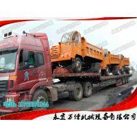 山东济宁永宜万佳直供LX-15T-116全液压运输车(四不像可私人定制)用途多种