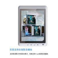 新款上市4.3寸 电容屏 内存512M 4G 大电池 超长待机 平板电脑