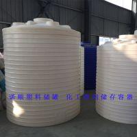武汉减水剂储罐生产厂家直销外加剂储存罐