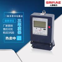 DTSF三相多费率电能表 三相复费率电表 时段表 上海人民电力电表
