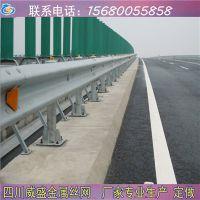 工程波形护栏板厂家@威盛高速公路防撞护栏@热镀锌钢板护栏板
