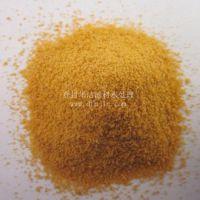 华洁滤材30含量PAC聚合氯化铝