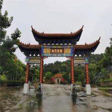贵州古建筑水泥牌楼工程承包,六盘水仿古长廊价格