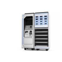 安瑞科门诊病区药房管理系统——多功能信息化