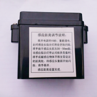 美标小便感应器配件CF8004电磁阀美标小便器感应器电路感应窗探头