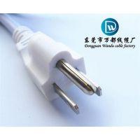 电源接头供应商_带插头电源接头_万都橡胶线(在线咨询)