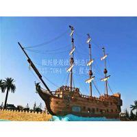 【振兴品牌】长治公园海盗船,景观船尺寸,塑木海盗船精品设计定制