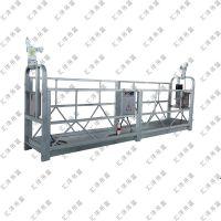 ZLP800电动吊篮 幕墙施工吊篮 山东厂家直销