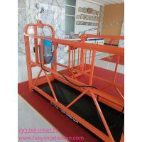 建筑施工升降机 汇洋ZLP630 电动吊篮厂家批发外墙清洗吊篮