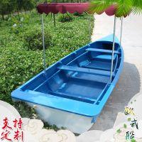 欧式简易蓬船 玻璃钢船 手划木船 渔船
