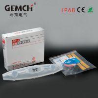 供应 君策 灌胶式防水接线盒 水泵电缆接续盒 免维护型电缆接头保护盒
