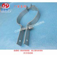 鼎恒电力厂家供应双长尾电线杆抱箍 热镀锌厂家各种型号价格