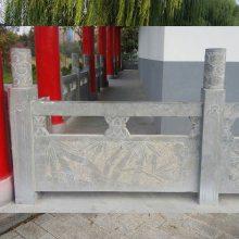供应河道两侧石雕防护栏 青石栏杆 浮雕栏板