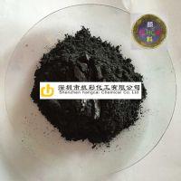 航彩注塑珠光黑HC402银黑珠光粉10-60UM黑色珠光粉