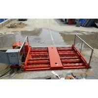 南京渣土车洗轮机性能|渣土车洗轮机|南京圣仕达(在线咨询)