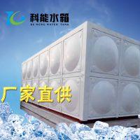 德州科能直销304材质消防水箱 不锈钢焊接水箱 价格优惠