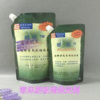 2公斤槟榔专用浓缩液体肥料袋、5公斤手提扣果蔬水溶肥料袋、10L装盒中袋
