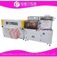 茶叶礼盒热收缩包装机HP-60,热收缩包装机,恒盛力包装出品